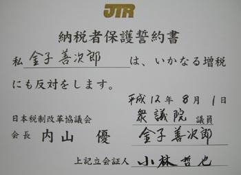 000801_12.jpg