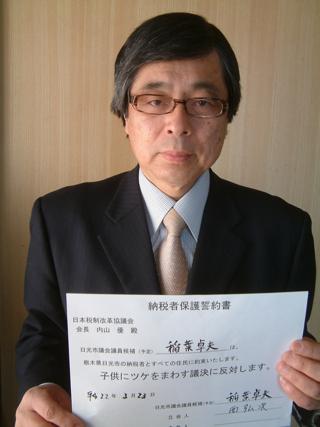 20100032.jpg