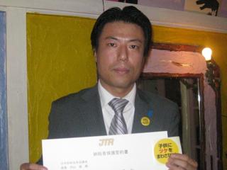 2010122701.jpg