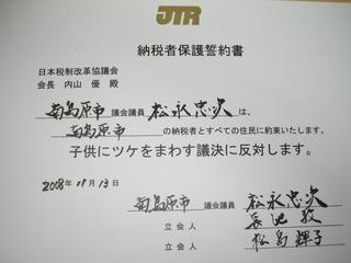 2549.JPG