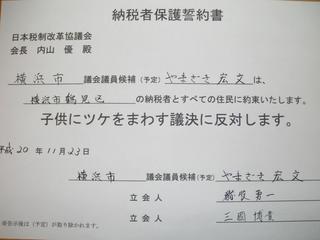 2559.JPG