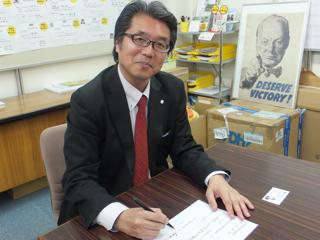 huruyama30041001.jpg