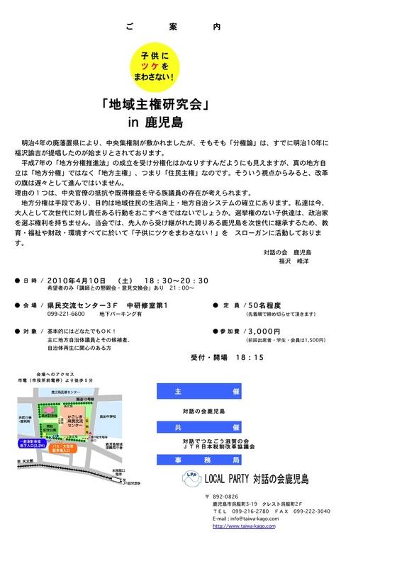kagosima04101.jpg