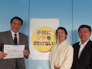 mizumoto28042602.jpg