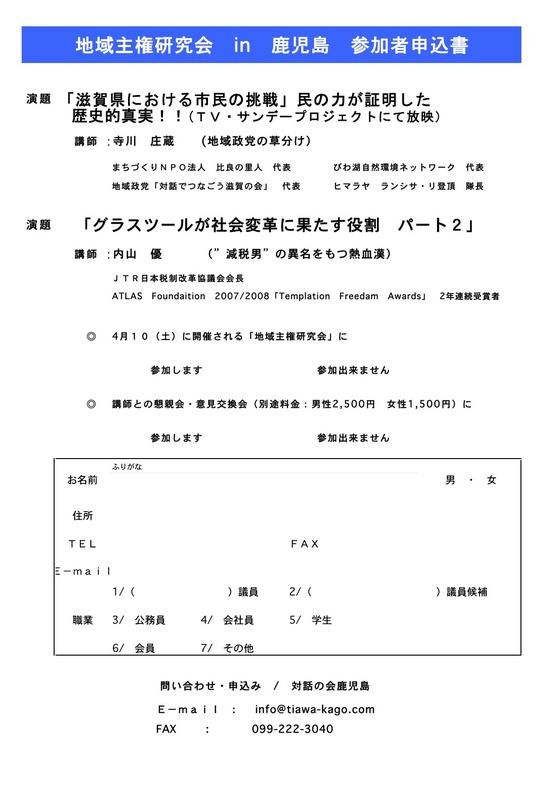 mousikomi04102.jpg