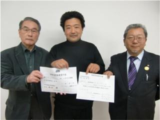 siokawa28.12.jpg