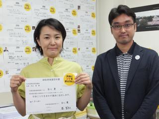 sirakawa30071002.jpg