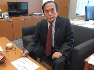 ueda202001.jpg