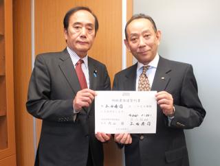 ueda202002.jpg