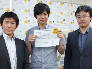 youhei270523.jpg